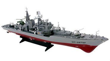 rc battleship